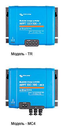 BlueSolar MPPT 150/100-Tr