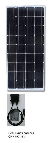 Солнечный модуль CHN100-36M