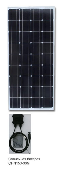 Солнечный модуль CHN150-36M