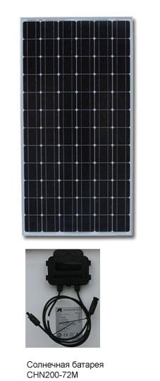 Солнечный модуль CHN200-72M