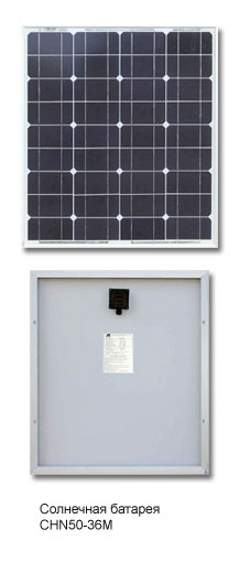 Солнечный модуль CHN50-36M