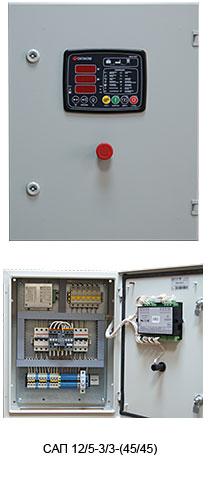 Система автозапуска генератора