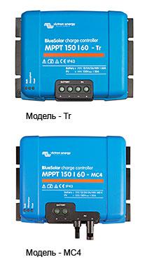 BlueSolar MPPT 150/60 (Tr/MC4)