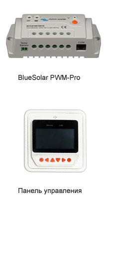 BlueSolar PWM-Pro Charge Controller